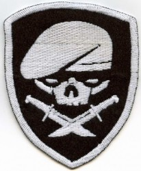 MOH Ranger-Patch